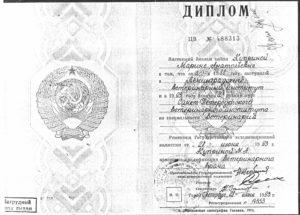 Куприна Марина Анатольевна