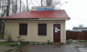 пос. гор. типа Кузьмоловский ул. Рядового Иванова, 6В