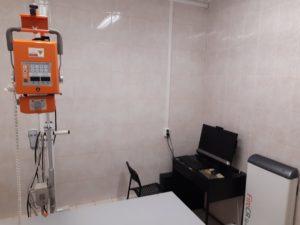 кабинет рентгенодиагностики рг
